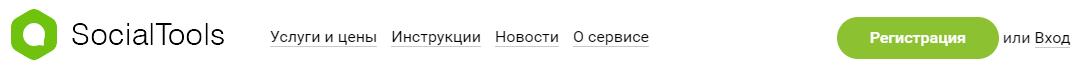 сайт социалтулс