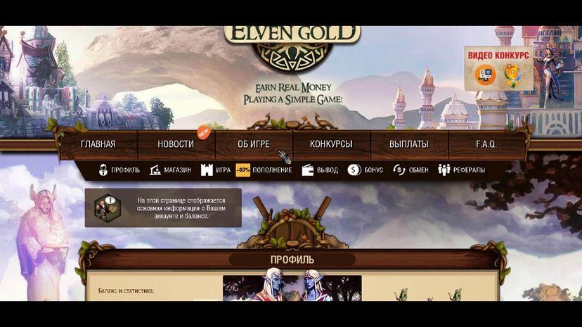 Профиль онлайн игрока