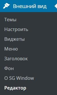 dobavlenie-sajta-v-vebmaster-yandeksa-shag-3