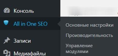 dobavlyaem-sajt-v-vebmaster-google-shag-4