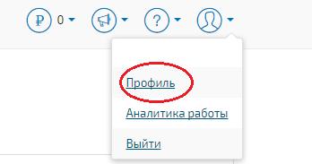 аккаунт копилансер