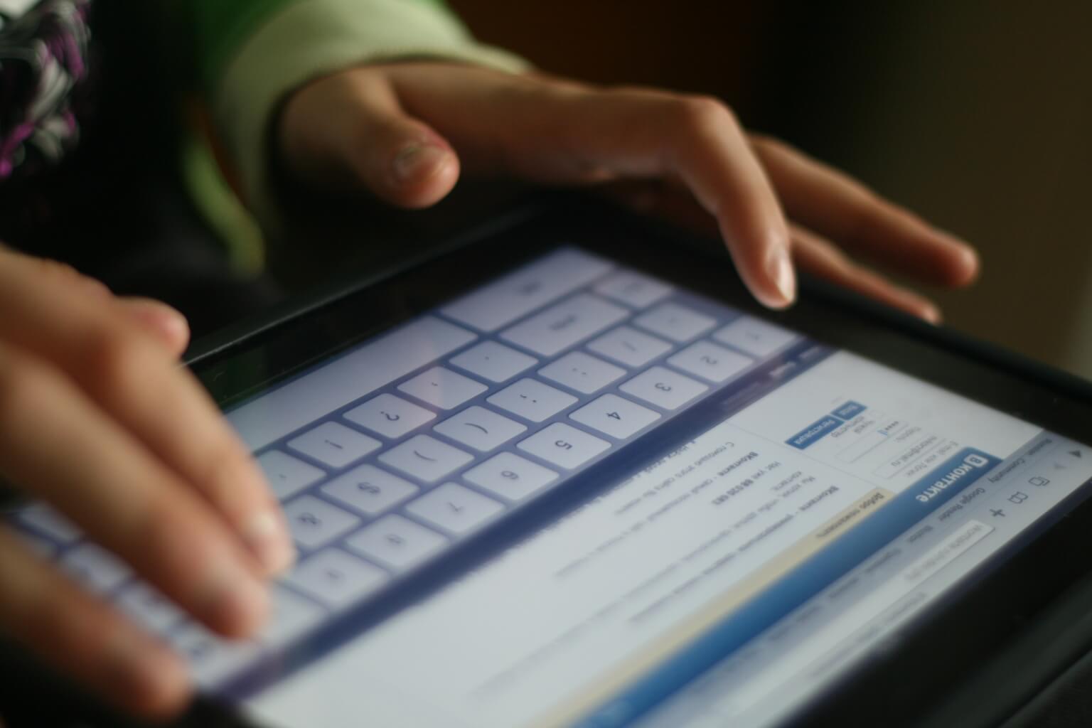Зарабатываем на репостах в планшете