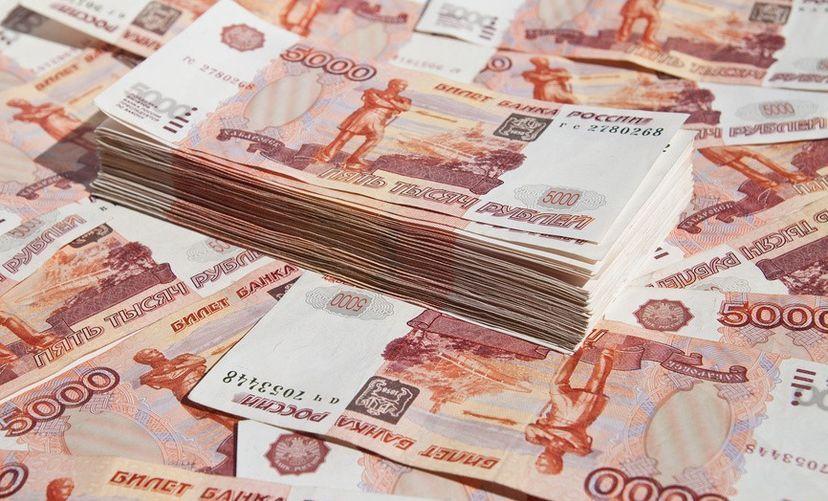 Куда вложить 300000 рублей