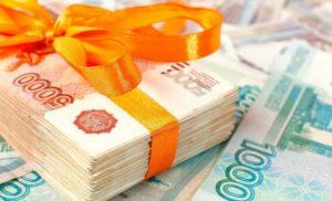 Куда вложить 1000000 рублей