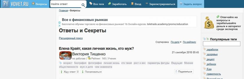 Vovet.ru
