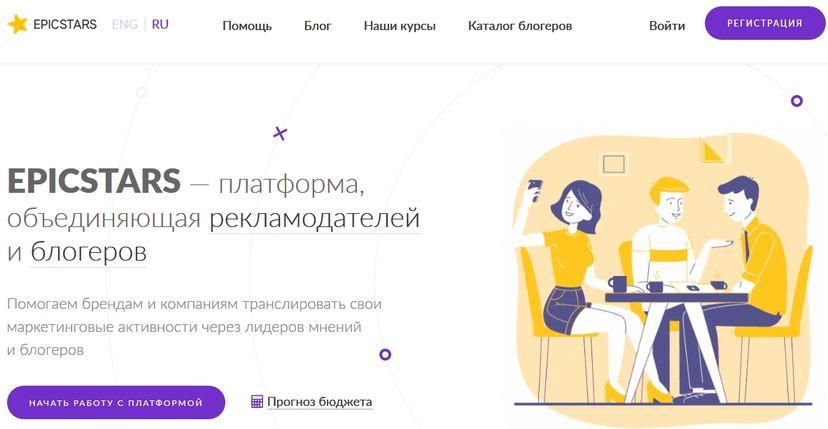 Продажа рекламы в Телеграмм