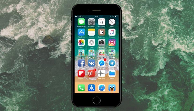 Приложения для iOS