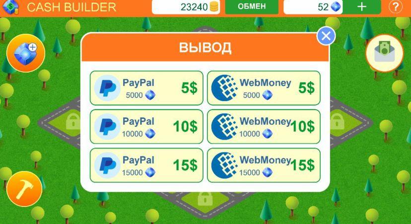 CashBuilder