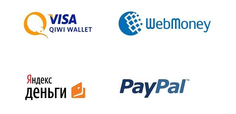 Платежные системы в интернете